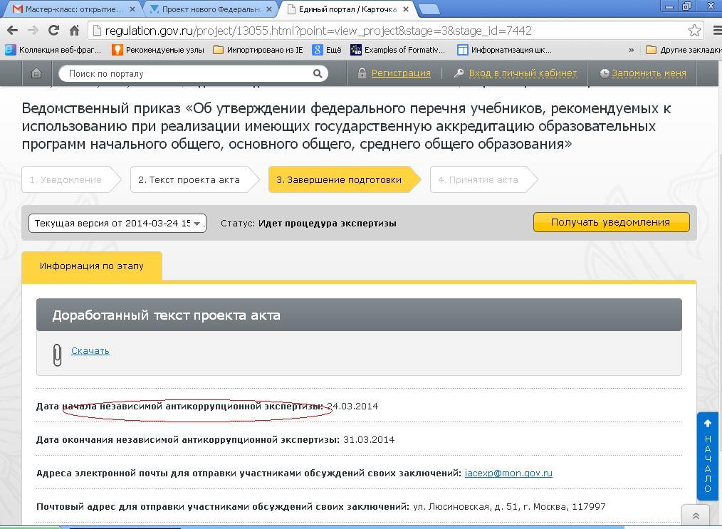 post-1504-0-30678900-1395662244.jpg