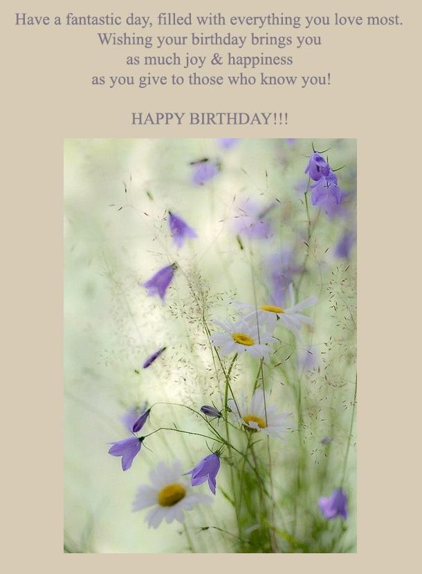 Примите искренние поздравления с днем рождения пусть 2