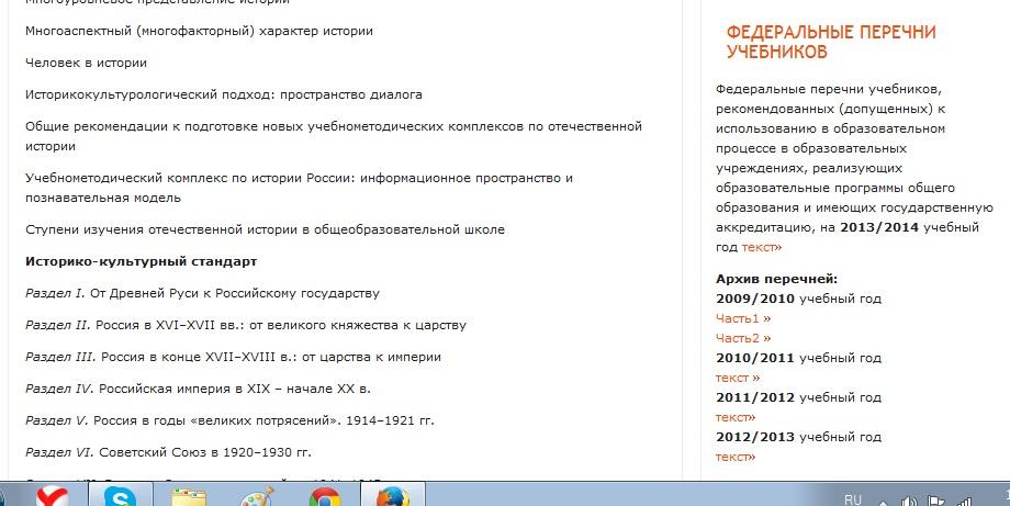 post-1467-0-98822000-1405340423.jpg