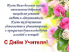 post-575-0-79374500-1507202561_thumb.png