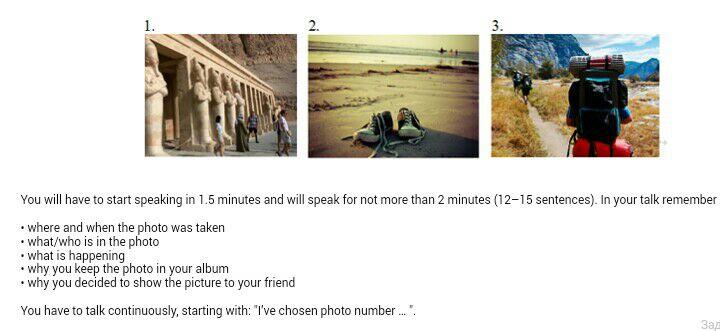Говорение 3.jpg