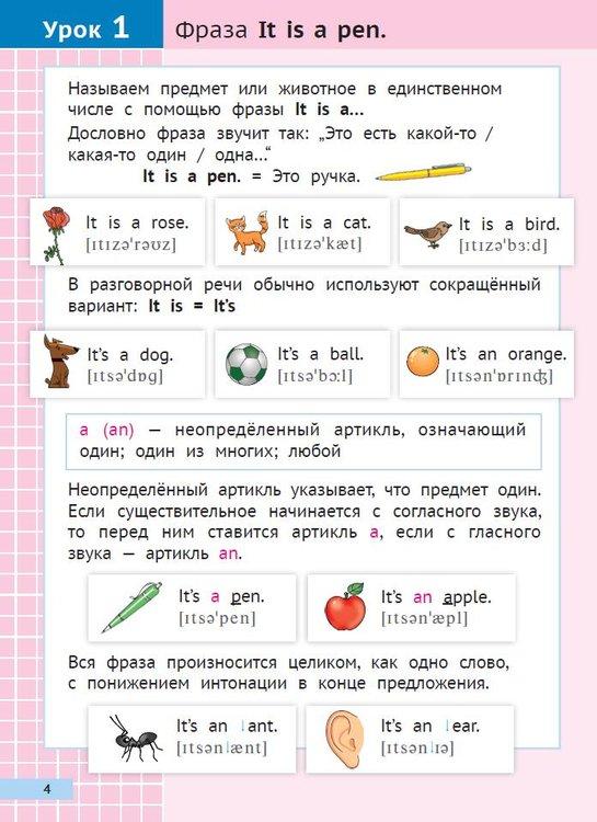 Rusinova 2 p 4.JPG