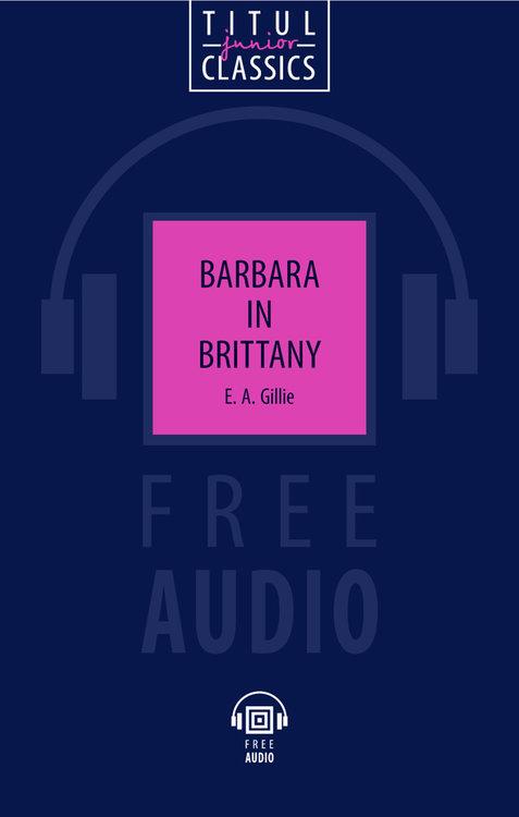 Barbara cover.jpg