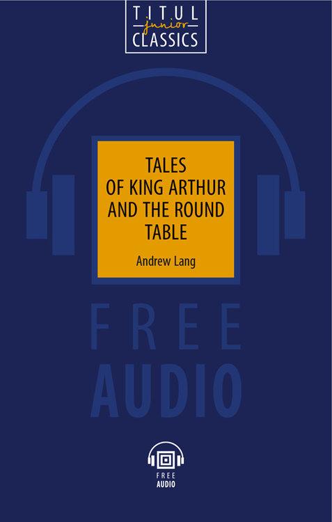 Tales of King Arthur cover.jpg