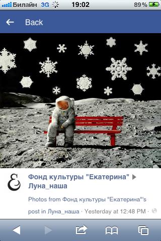 луна.png