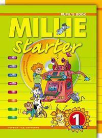 Колтавская А. А. и др. Учебник для 1 кл. (1 год обучения) Millie-Starter / Милли-Стартер (Ч. 1, 2). Английский язык