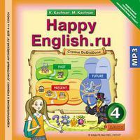 Аудиоприложение (CD MP3) для 4 кл. Happy English.ru / Счастливый английский.ру (ФГОС)