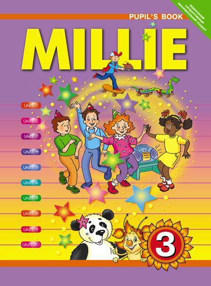Азарова С. И. и др. Учебник для 3 кл. Millie / Милли. Английский язык (ФГОС)