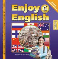 Биболетова М. З. и др. Аудиоприложение (CD MP3) для 6 кл. Enjoy English/Английский с удовольствием. Английский язык (ФГОС)