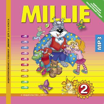 Азарова С. И. и др. Аудиоприложение (CD MP3) к учебнику Милли / Millie для 2 класса (ФГОС)