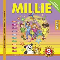 Азарова С. И. и др. Аудиоприложение (CD MP3) к учебнику Милли / Millie для 3 класса (ФГОС)
