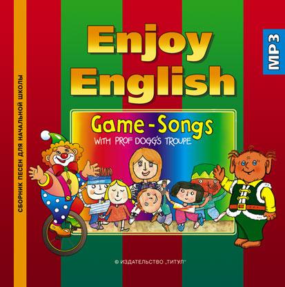 Аудиоприложение (электронная доставка) к учебному пособию Game-Songs with prof Dogg's Troupe / Пой и играй. Английский язык