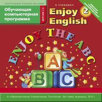 Электронное учебное пособие. CD. Обучающая компьютерная программа для 2-4 кл. Enjoy the ABC / Изучай алфавит с удовольствием. Английский язык (ФГОС). Суперцена