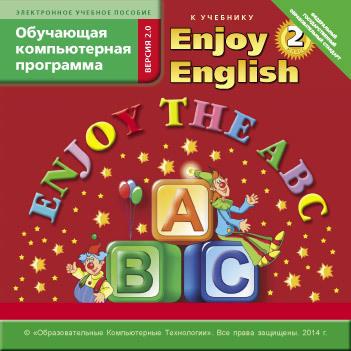 Электронное учебное пособие. CD. Обучающая компьютерная программа для 2-4 кл. Enjoy the ABC / Изучай алфавит с удовольствием. Английский язык (ФГОС)