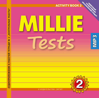 Славщик Н. С. и др. Аудиоприложение (CD MP3) к рабочей тетради № 2 Милли / Millie для 2 класса. Английский язык (ФГОС)