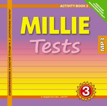 Славщик Н. С. и др. Аудиоприложение (CD MP3) к рабочей тетради № 2 Милли / Millie для 3 класса. Английский язык (ФГОС)