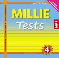 Славщик Н. С. и др. Аудиоприложение (CD MP3) к рабочей тетради № 2 Милли / Millie для 4 класса. Английский язык (ФГОС)
