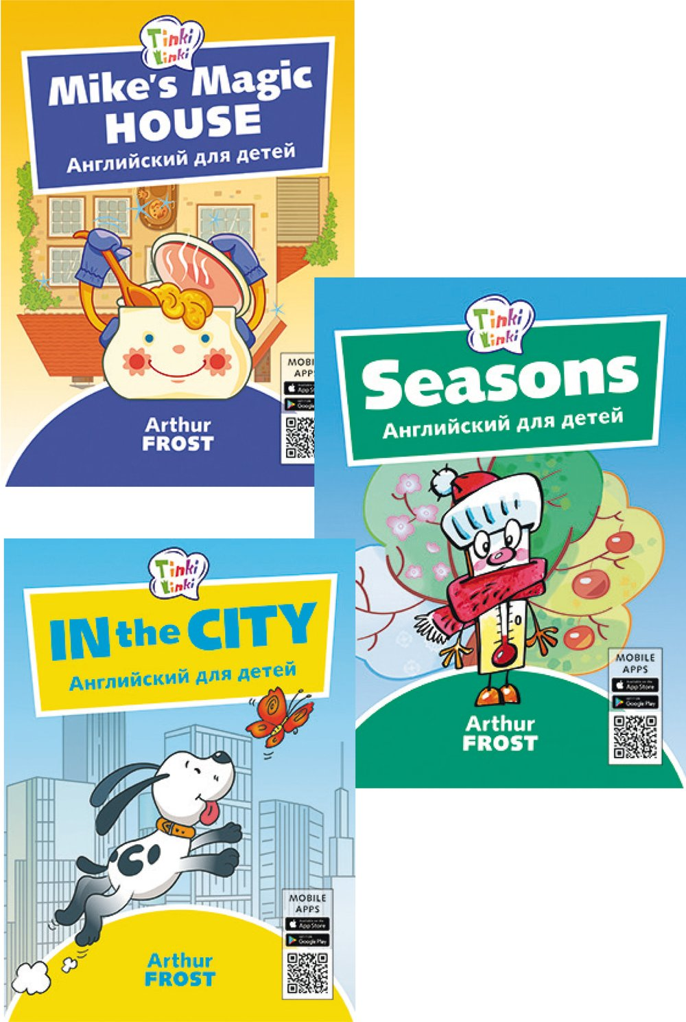 Arthur Frost. Комплект. Приключения в городе. 3–7 лет. Tinkilinki. Английский язык (3 книги)