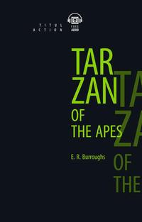 Берроуз Э. Р. / Burroughs E. R. Электронная книга с озвученным текстом. Тарзан –  приемыш обезьян / Tarzan of the Apes. Английский язык