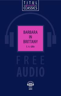 Гилли Е. А. / Gillie E. A. Книга для чтения. Барбара в Бретани / Barbara in Brittany. QR-код для аудио. Английский язык