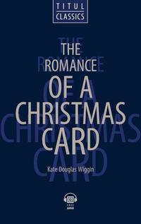 Кейт Дуглас Уигген / Kate Douglas Wiggin. Электронная книга (+ аудио). Роман с рождественской открыткой / The Romance of a Christmas card. Английский язык