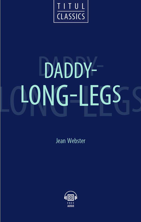 Джин Уэбстер / Jean Webster Книга для чтения. Длинноногий дядюшка / Daddy - Long - Legs. QR-код для аудио. Английский язык