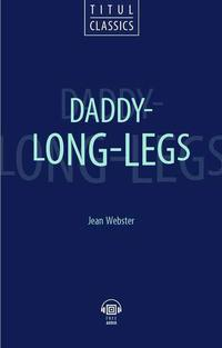 Джин Уэбстер / Jean Webster Электронная книга (+аудио). Длинноногий дядюшка / Daddy - Long - Legs. Английский язык