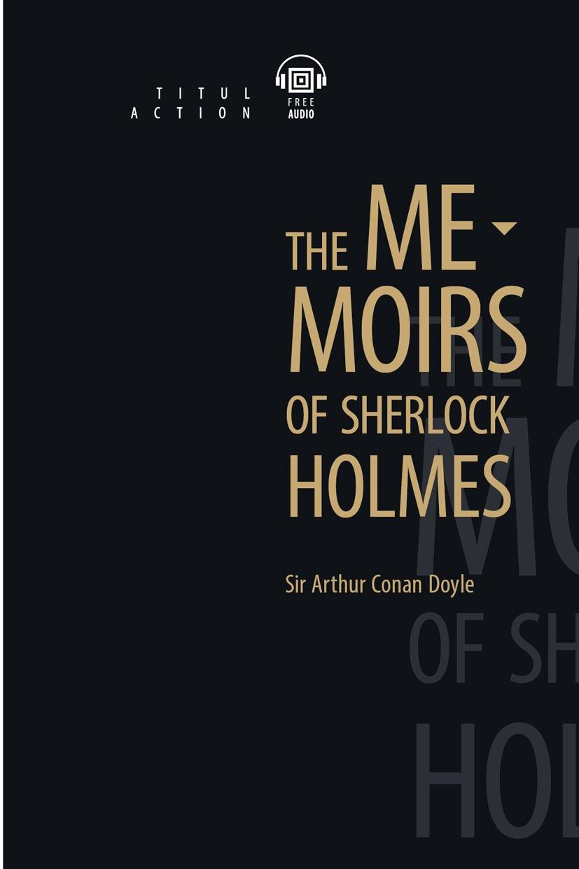 Артур Конан Дойль / Arthur Conan Doyle Книга для чтения. Записки о Шерлоке Холмсе / The Memoirs of Sherlock Holmes. QR-код для аудио. Английский язык