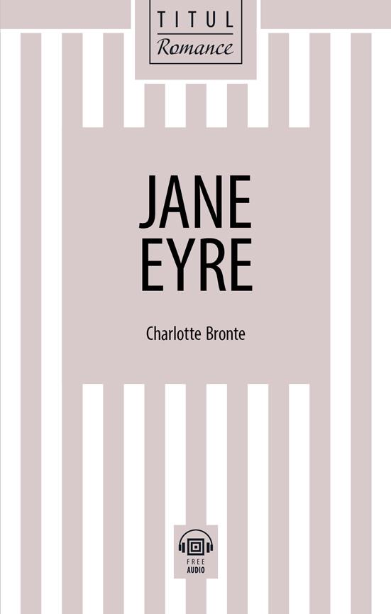 Шарлотта Бронте / Charlotte Bronte Книга для чтения. Джейн Эйр / Jane Eyre. QR-код для аудио. Английский язык