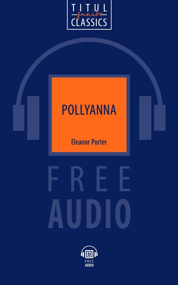 Элинор Портер / Eleanor Porter Электронная книга (+ аудио). Поллианна / Pollyanna. Английский язык