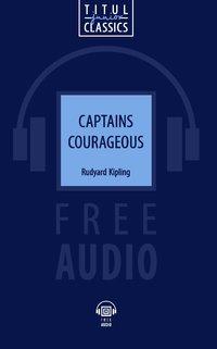 Р. Киплинг / Rudyard Kipling Электронная книга (+ аудио). Отважные капитаны / Captains Courageous. Английский язык