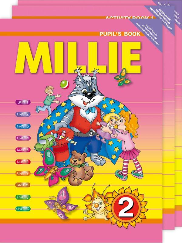 Азарова С. И. и др. Комплект для школьника Millie / Милли. 2 класс. (Учебник + Рабочая тетрадь № 1, №2). Английский язык