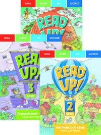 """Комплект для чтения """"Почитай! / READ UP!"""" для начальной школы (3 книги)"""