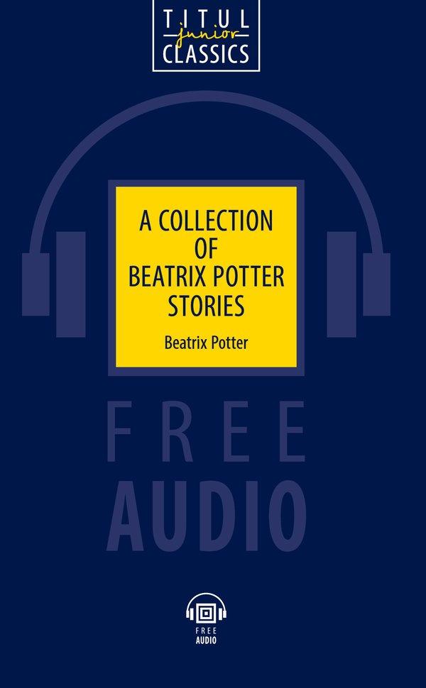 Беатрикс Поттер / Beatrix Potter Электронная книга (+ аудио) Сказки Беатрикс Поттер / A collection of Beatrix Potter stories. Английский язык