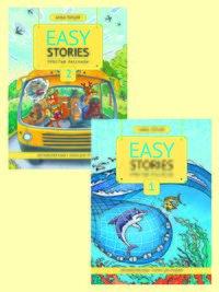 Anna Taylor Комплект. Простые рассказы. Книги для чтения. Ч. 1, Ч. 2. Английский язык (2 книги)