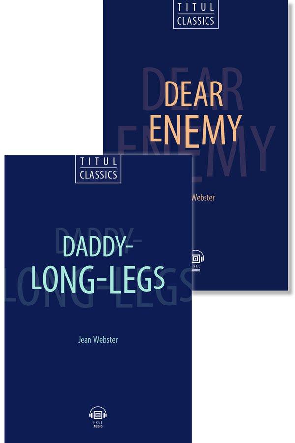 Джин Уэбстер / Jean Webster и др. Милый враг. Комплект. Романы и повести. Английский язык. На языке оригинала (2 книги)