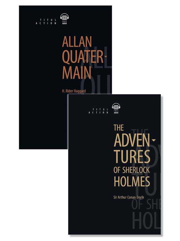 Артур Конан Дойль / Arthur Conan Doyle и др. Приключения Шерлока Холмса. Мастера приключений и детектива. Английский язык. На языке оригинала (2 кн.)