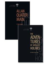 Артур Конан Дойль / Arthur Conan Doyle и др. Комплект. Мастера приключений и детектива. Английский язык. На языке оригинала (2 кн.)