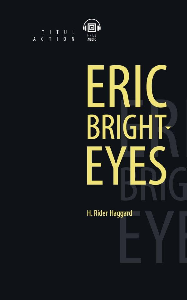 Г. Райдер Хаггард / H. Rider Haggard. Электронная книга с озвученным текстом Эрик Светлоокий / Eric Brighteyes. Английский язык