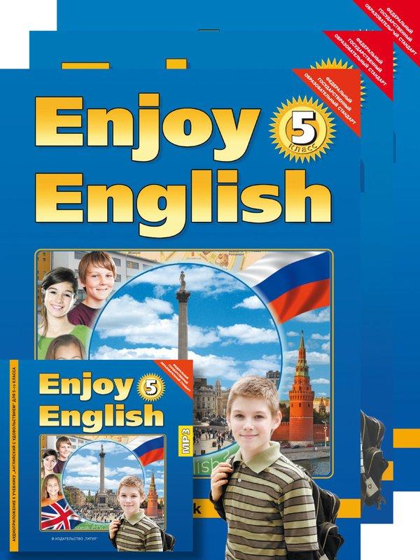 Биболетова М. З. и др. Комплект для учителя Enjoy English /  Английский с удовольствием. 5 класс. (Учебник + Рабочая тетрадь+книга для учителя+CD)