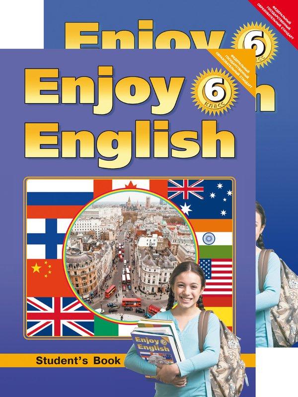 Биболетова М. З. и др. Комплект для школьника Enjoy English /  Английский с удовольствием. 6 класс. (Учебник + Рабочая тетрадь)