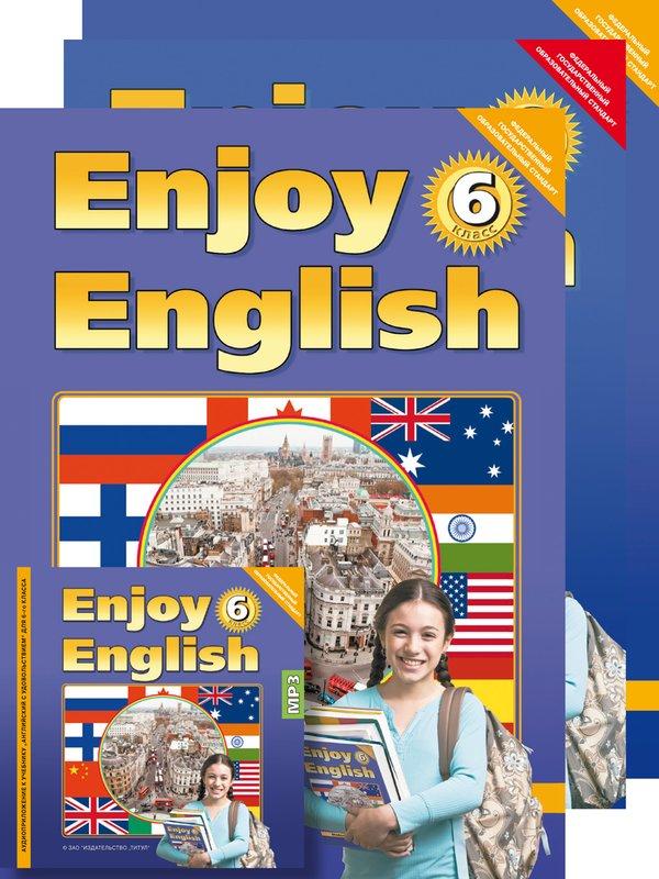 Биболетова М. З. и др. Комплект для учителя Enjoy English /  Английский с удовольствием. 6 класс. (Учебник + Рабочая тетрадь+книга для учителя+CD)