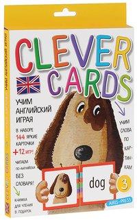 Учим английский играя. Уровень 3.(набор карточек+книга)