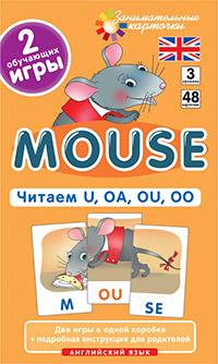 Клементьева Т.Б. Англ3. Мышонок (Mouse). Читаем U, OA, OU, OO. Level 3. Набор карточек