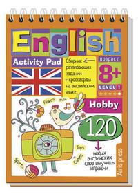 Умный блокнот. English Увлечения (Hobby) Уровень 1