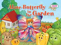 Благовещенская Т.А. Бабочка Алина в огороде. Aline-Butterfly in the Garden. (на англ. яз) 1 уровень