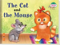 Наумова Н.А. Кошка и мышка. The Cat and the Mouse. (на английском языке)