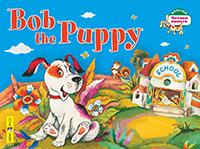 Владимирова А.А. Щенок Боб. Bob the Puppy. (на английском языке)