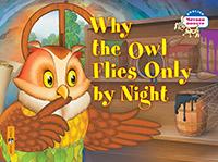Максименко Н.И. Почему сова летает только ночью. Why the owl flies only by night. (на английском языке)