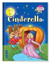 Карачкова А.Г. Золушка. Cinderella. (на английском языке)